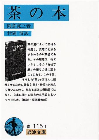 2012051501.jpg
